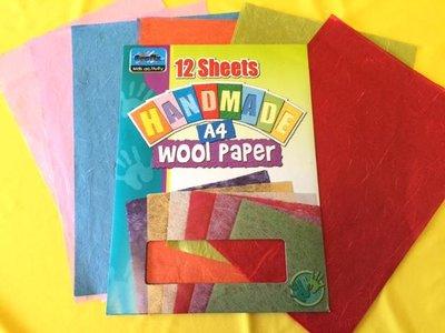 Knutsel handgemaakt wolpapier A4 Div. kleuren (12 vel)