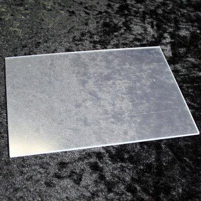 Acrylglas Plankjes (3 mm)