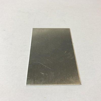 Aluminium Plaatjes 50x80